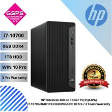 HP EliteDesk 800 G6 Tower PC (31J43PA) i7-10700/8GB/1TB HDD/Window 10 Pro / 3