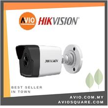 Hikvision DS-2CD1023G0-IUF 2MP Bullet IP Network CCTV Camera