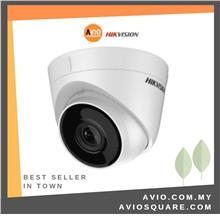 Hikvision DS-2CD1323G0-IUF 2MP 30m IP Network Dome IP CCTV Camera