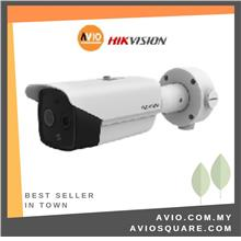 Hikvision DS-2TD2617-3/PA 4MP Bullet IP Network CCTV Camera