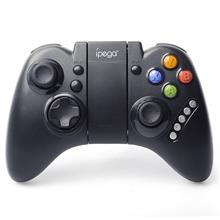 iPEGA PG-9021 Bluetooth Gamepad Game Controller Joystick Android iOS