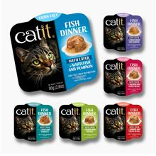 Catit Fish Dinner, Cat Wet Food 80g (EXP 12/2021)