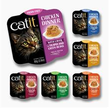 Catit Chicken Dinner, Cat Wet Food 80g (EXP 12/2021)