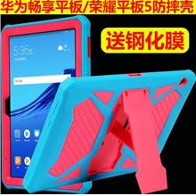 Huawei MediaPad M5 10 Pro 8 T5 Full Kid Armor Case Casing Cover+Glass