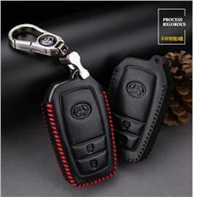 Toyota Hilux Revo / Innova Hand-Sewn Keyless Leather Car Key Cover