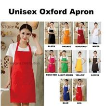 Unisex Multipurpose Colorful Oxford Apron with 2 Front Pockets 2424.1