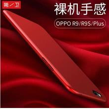 Oppo R9/R9S/R9+/R9S+ ultra thin protective case cover