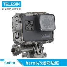 GoPro Hero5/6 Camouflage protection case casing cover fitting thermal