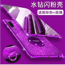 vivo V9 Y85 Blink Blink Diamond Girlful cute case casing cover