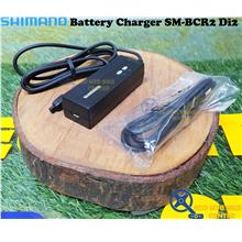 SHIMANO Battery Charger SM-BCR2 Di2