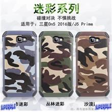 Armor Camouflage Casing case cover for Samsung J5 Prime (G5700)