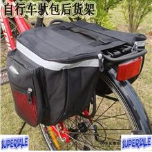 Bicycle bag seat back cycling equipment accessories for Mountain bike