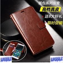 iPhone 4 5 SE 6 Plus 7 Plus Real Leather Wallet Casing Case Cover
