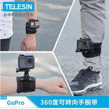 GoPro Hero 6/5/4/3/3+ arm leg wrist band balance 360 view sport strap