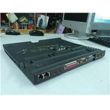 Lenovo ThinkPad X6 UltraBase Docking Station 170614