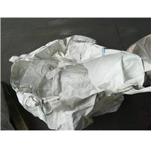 Used Jumbo Bag - 3FT