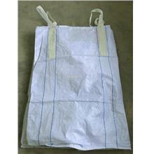 Jumbo Bag - 91cm x 91cm x 125cm (Open Top & Bottom Flat)