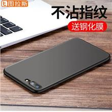 Apple iPhone 7/7+/8/8+ silicon ultra thin protective phone case casing