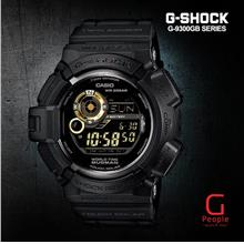 CASIO G-SHOCK G-9300GB-1 COMPASS WATCH 100% ORIGINAL