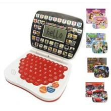 Learning Machine With LCD Screen And 5 Learning Mode-Early Education