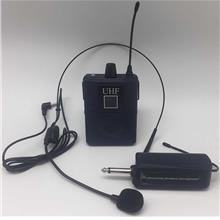 UHF Wireless Microphone - Bodypack with HeadClip Mic