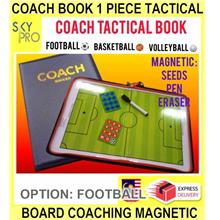 Coach Book 1 Piece Tactical Board Coaching Book Magnetic - [FOOTBALL]