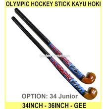 "Olympic Hockey Stick Kayu Hoki 34inch - 36inch - GEE - [34"" JUNIOR]"