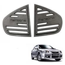 Proton Persona Rear Side 3D Carbon Window Triangle Mirror Cover Protector