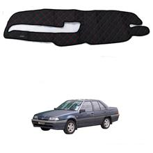 DAD Non Slip Car Dashboard Cover - Proton Saga Iswara