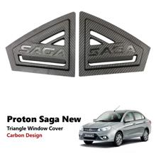 Proton Saga New Rear Side 3D Carbon Window Triangle Mirror Cover Protector