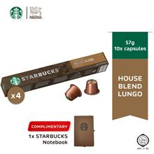 Starbucks House Blend Lungo by NespressoCoffee Capsules,10 ca x4 boxes