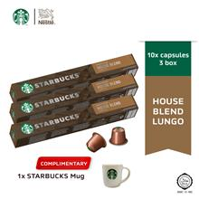 Starbucks House Blend Lungo Coffee Capsule, x3 boxes Free Espresso Mug
