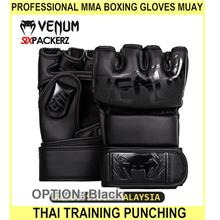 Professional Mma Boxing Gloves Muay Thai Training Punching B - [BLACK]