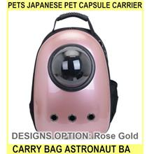 Pets Japanese Pet Capsule Carrier Carry Bag Astronaut Ba - [ROSE GOLD]