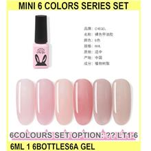 MINI 6 Colors Series SET 6ml 1 SET 6bottles6a Gel Nail Po - [?? LT1-6]