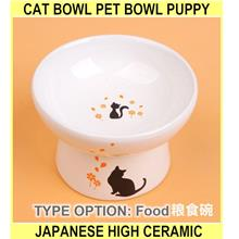 Cat Bowl Pet Bowl Puppy Bowl Japanese High Ceramic Bowl Abyss - [FOOD]
