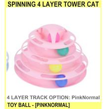 Spinning 4 Layer Tower Cat Toy Ball - [PINKNORMAL]