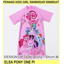 Penang Kids Girl Swimwear Swimsuit Elsa Pony One Pi - [PONY - SHORT,M]