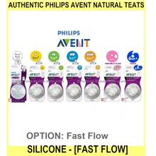 Authentic Philips Avent Natural Teats - Silicone - [FAST FLOW]