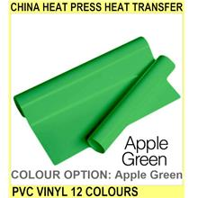 China Heat Press Heat Transfer Pvc Vinyl 12 Colours - [APPLE GREEN]