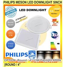"Philips Meson LED Downlight 5inch - [ROUND / 4"" / 13W,DAYLIGHT 6000K]"