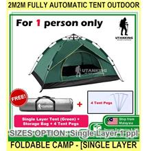 2m2m Fully Automatic Tent Outdoor Foldable Camp - [SINGLE LAYER 1 PPL]