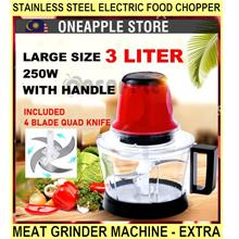 Stainless Steel Electric Food Chopper Meat Grinder Machine - Extra Lar