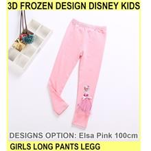 3D Frozen Design Disney Kids Girls Long Pants Legg - [ELSA PINK,100CM]