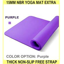 15mm Nbr Yoga Mat Extra Thick Non-slip Mat Free Strap Packa - [PURPLE]