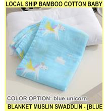 Local Ship Bamboo Cotton Baby Blanket Muslin Swaddlin - [BLUE UNICORN]