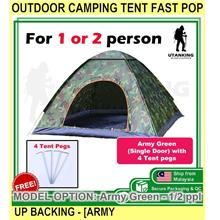 Outdoor Camping Tent Fast Pop Up Tent Backing - [ARMY GREEN - 1/2 PPL]