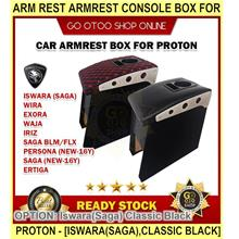 Arm Rest Armrest Console Box For Proton - [ISWARA(SAGA),CLASSIC BLACK]