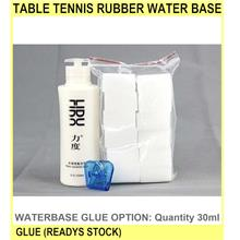 Table Tennis Rubber Water Base Glue (readys Stock) - - [QUANTITY,30ML]