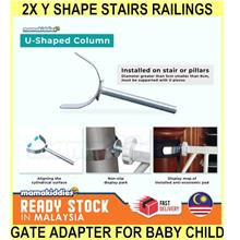 2x Y Shape Stairs Railings Gate Adapter For Baby Child Safety Gate - M